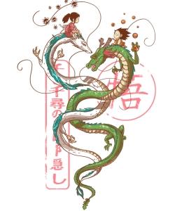 harantuladesign